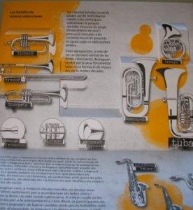 vocabulari-instruments-banda_Diputacio-Valencia
