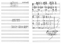 Amor-Amar. Camilo Blanes - José Mª Valls. (1991) Fragment de la partitura.