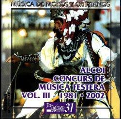 cd-ja-baixen-31-alcoi-concurs-de-musica-festera-iii-portada