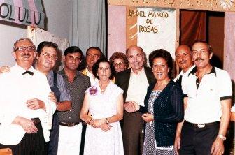 """La del manojo de rosas"" (1980)"