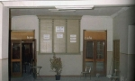 """Vestíbul del teatre on s'aprecia, a la dreta, l'entrada a la cafeteria de la Societat """"El Trabajo"""""""
