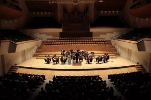 l'Harmònica Alcoiana al Palau de la Música de València el passat mes de novembre