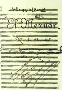 "Portada original de ""El Mexuar"" d'Evaristo Pérez"