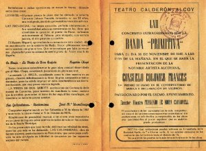 Programa del concierto del 16 de noviembre de 1947 (Archivo: CM Primitiva)